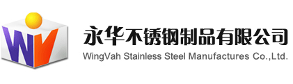 Jiangmen City Xinhui Wingvah Stainless Steel Manufactures Co., Ltd